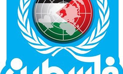 23 July 2013 Press Release – بيان صحفي –