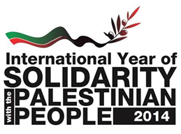 National Committee for the Commemoration of the Year of International Solidarity with the Palestinian People
