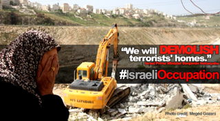 17 December 2015 – Israel's Illegal Policies and Measures in Occupied Palestine