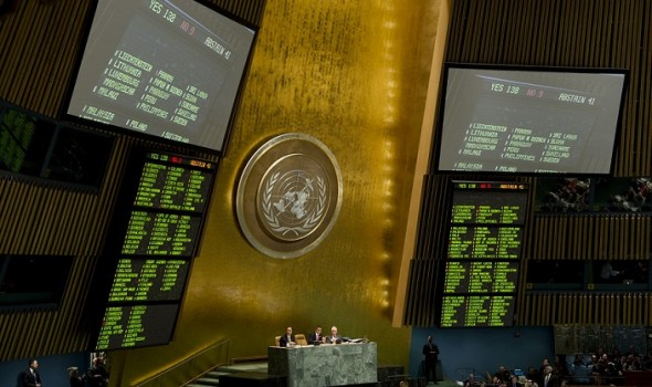 Resolutions, Descisions and Reports regarding Palestine's Status in the United Nations