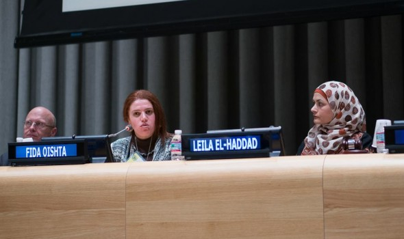 """United Nations screening of the Gaza documentary """"Where Should the Birds Fly?"""""""
