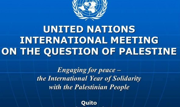 United Nations International Meeting on the Question of Palestine, Quito, Ecuador, 25-26 March 2014