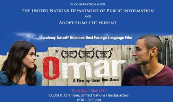 """""""Omar"""" Screening and Conversation with Waleed Zuaiter, Co-star and Producer, Abbas """"Eddy"""" F. Zuaiter, Executive Producer and Ahmed Shihab-Eldin of HuffPost Live"""